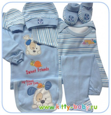 Комплект для новорожденного из 7 предметов на рост 56 см