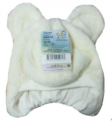 Шапочка  из велсофта зимняя белая с ушками  для маловесных,  на рост ребенка 46 см, объем головы 34 см