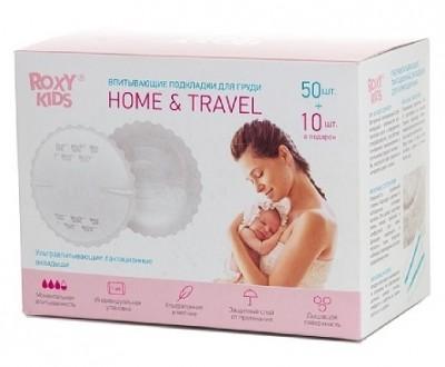 Roxy-kids Ультратонкие лактационные прокладки для груди Home&Travel,  60 шт.